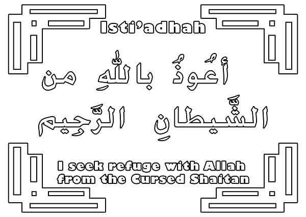 Arabic Alphabet, : Arabic Alphabet for Istiadhah Coloring Pages