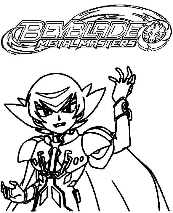 Beyblade, : Beyblade Lion Coloring Pages