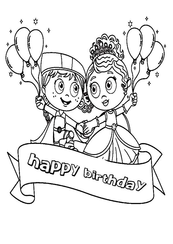 Birthday, : Birthday Couple Coloring Pages