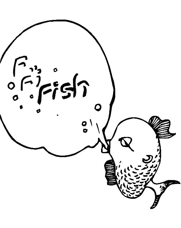 Blowfish, : Blowfish Coloring Pages