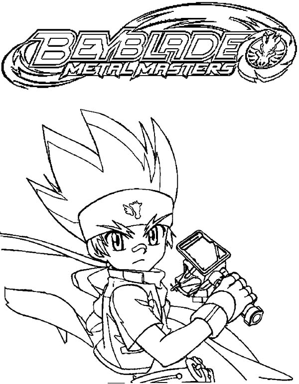 ginga beyblade coloring pages - photo#13