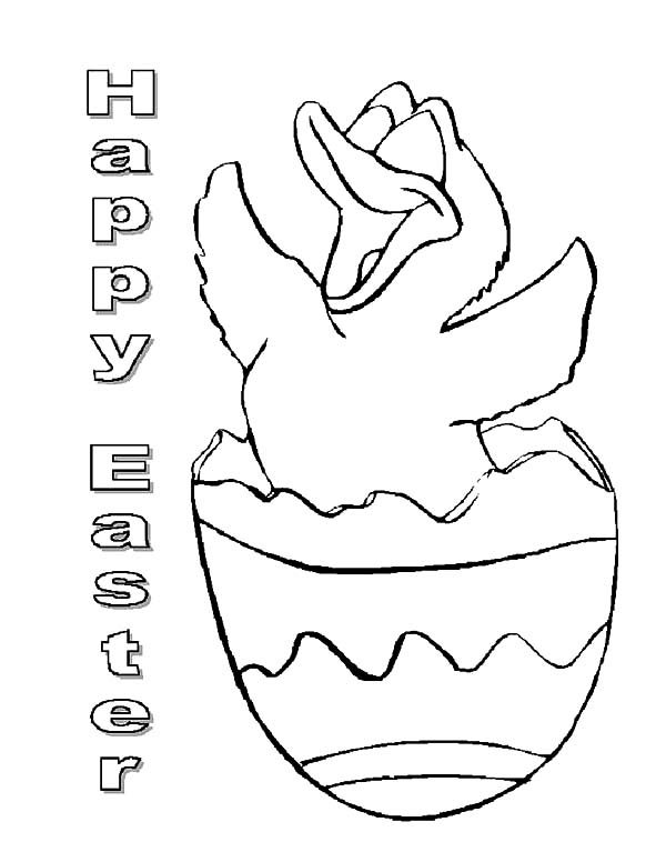 Broken Egg, : Happy Easter Duckling in Broken Egg Coloring Pages