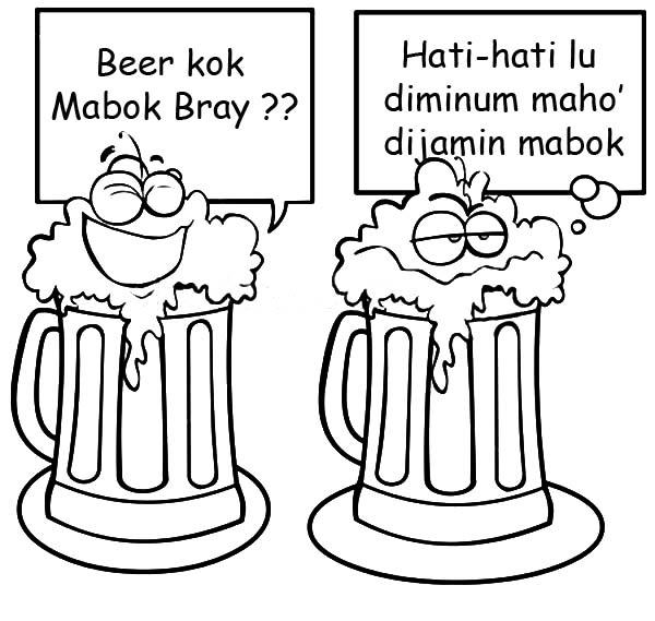 12 Ounce Mahogany and Hickory Drinking Mug Wood Beer Mug
