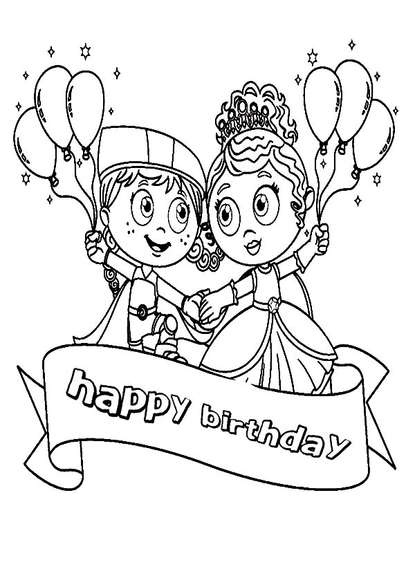Birthday Couple Coloring Pages : Best Place to Color